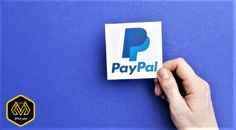 ورود یا قرار داشتن در سایت PayPal با IP کشور ایران در چه زمانی اتفاق می افتد؟
