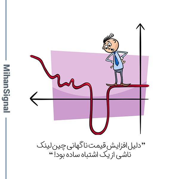 افزایش قیمت همیشه دلیل منطقی ای ندارد