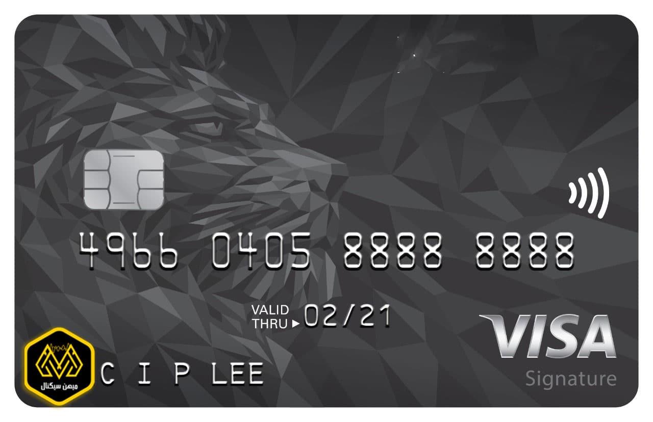 تصویر ویزا کارت امضا - میهن سیگنال