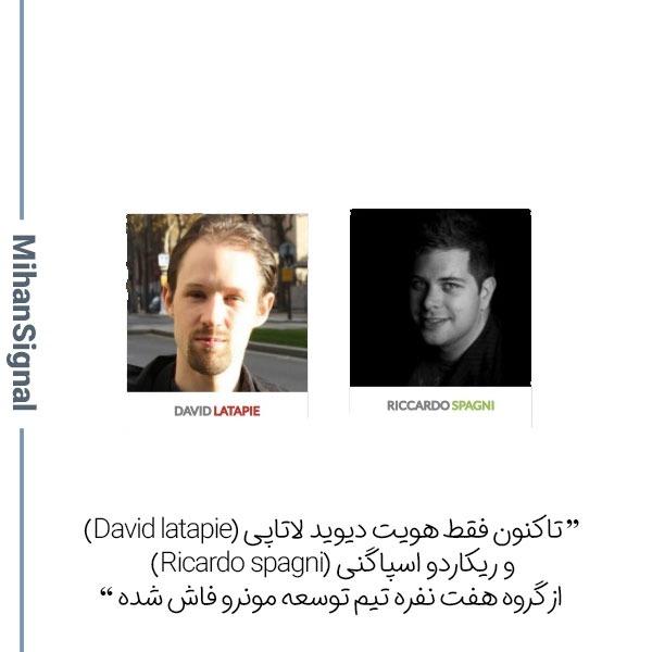 تیم توسعه مونرو / عکس از hodlerxl.com