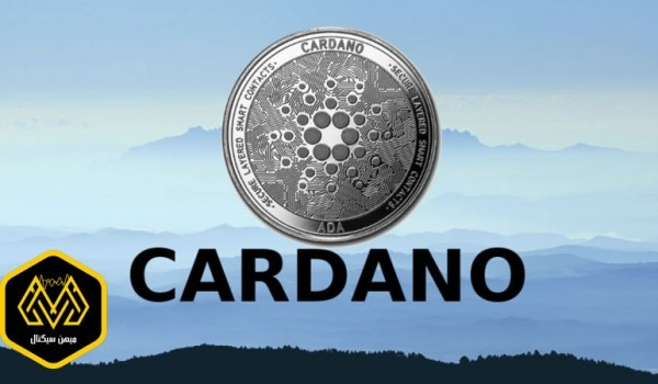 Cardano-کاردانو