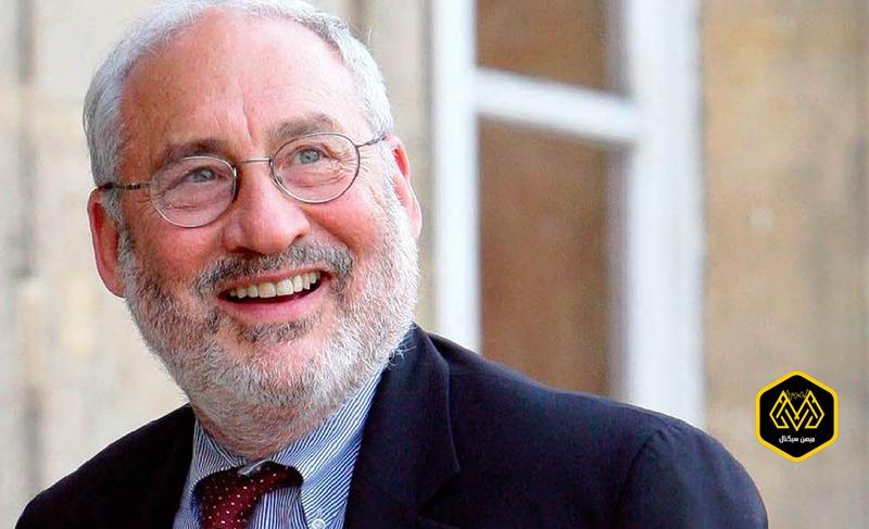 جوزف استیگلیتز (Joseph Stiglitz)