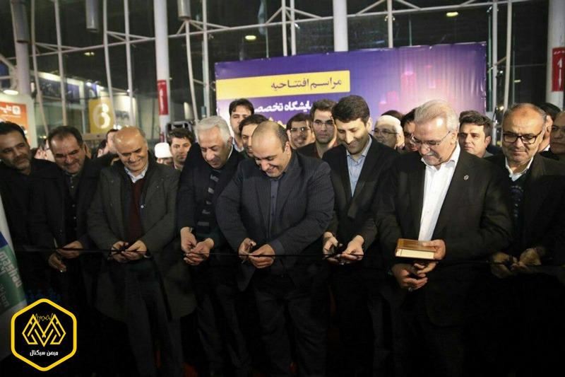 حضور شهردار برای افتتاح نمایشگاه بین المللی بلاکچین مشهد