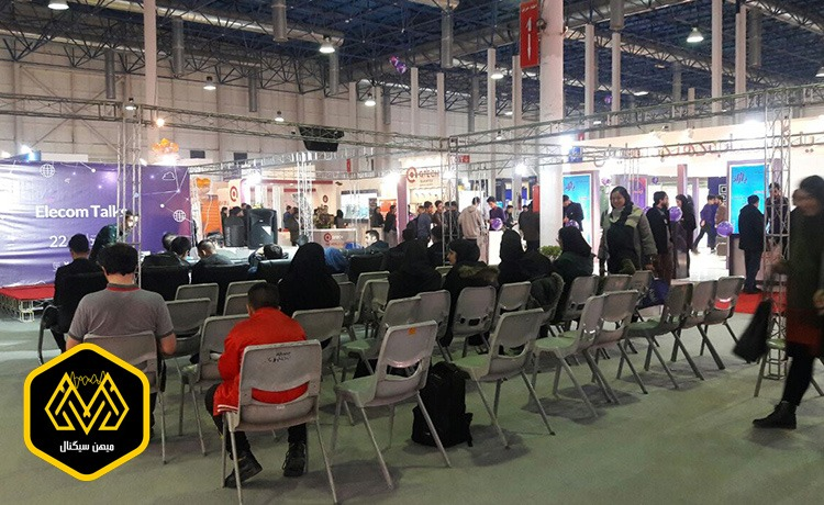 گفتگو ها و کنففرانس های ویژه نمایشگاه بینالمللی بلاک چین مشهد