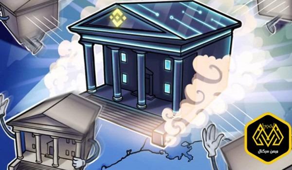 بایننس و امکان مبادله با 5 واحد پول جدید در امریکای لاتین
