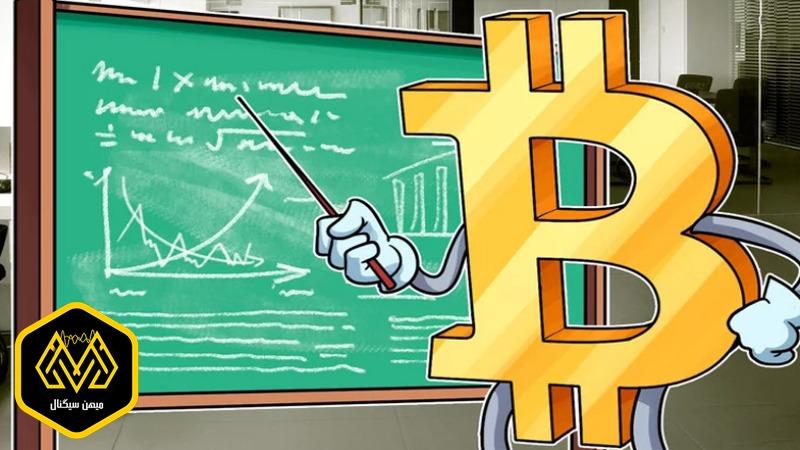 ثبات قیمت فعلی بیتکوین طبق نظر چین آنالیسیس