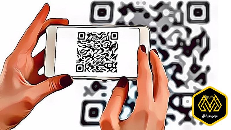 شبکه QR کد های جعلی بیتکوین