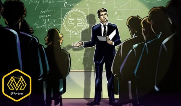 اختصاص 1.3 میلیون دلار به آموزش رمزارز در هند