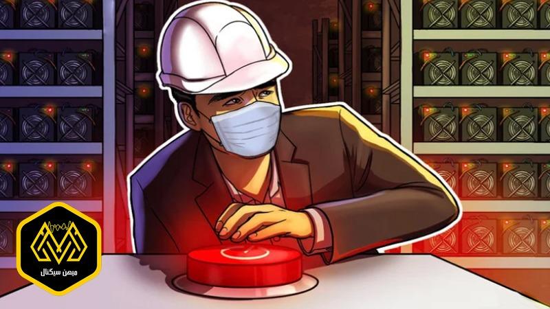 توقف استخراج بیتکوین بعد از سقوط به 4000 دلار