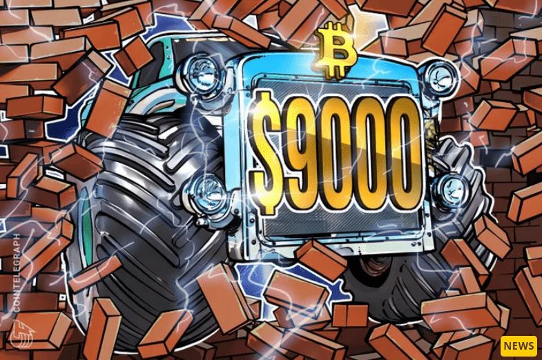 بیت کوین 9000 دلاری وجهش 130 درصدی از مارس