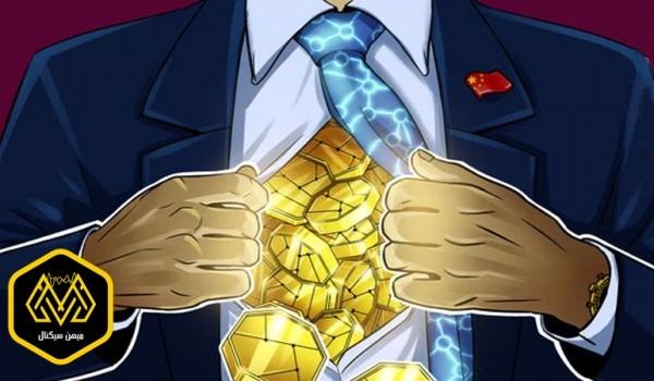 چینی ها می توانند ارز دیجیتال به ارث ببرند