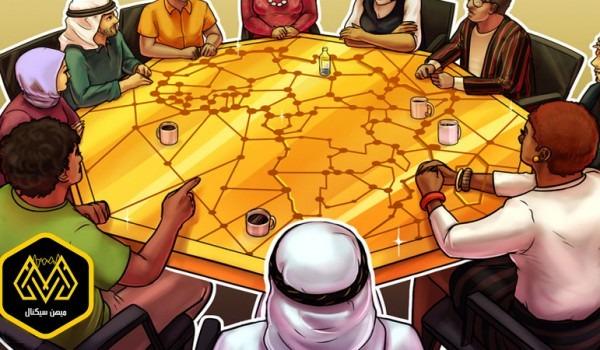 رنسانس ارز دیجیتال در آفریقا