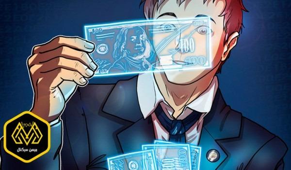 انتشار وایت پیپر پروژه دلار دیجیتال آمریکا