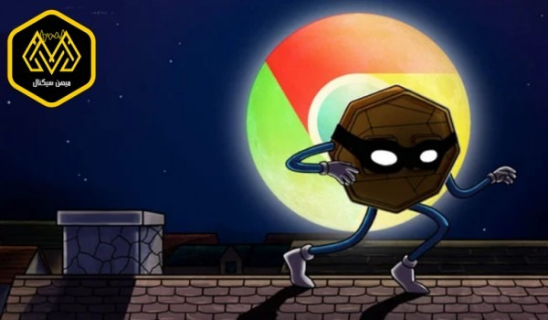 کشف 22 افزونه دیگر سرقت ارز دیجیتال در گوگل کروم