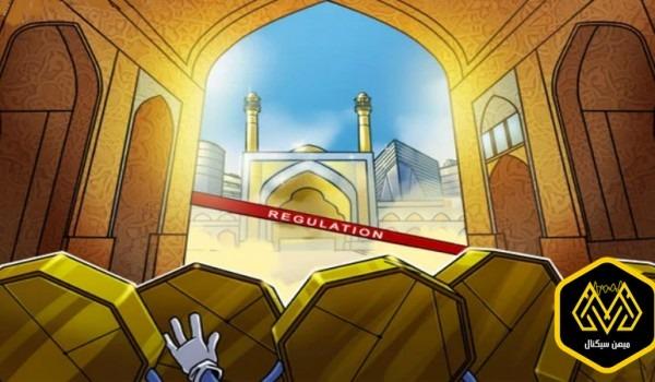 دستور روحانی برای پیگیری موضوع استخراج ارز دیجیتال