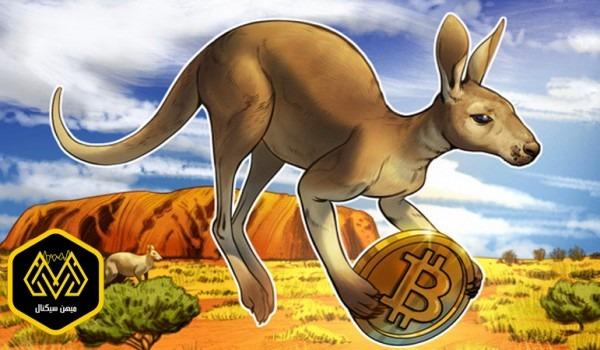 استرالیایی ها می توانند در دفاتر پستی بیت کوین بخرند