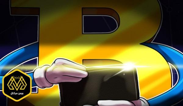 توسعه دهنده ای که کیف پول بیت کوین را هک کرد می گوید بیت کوین همچنان امن است