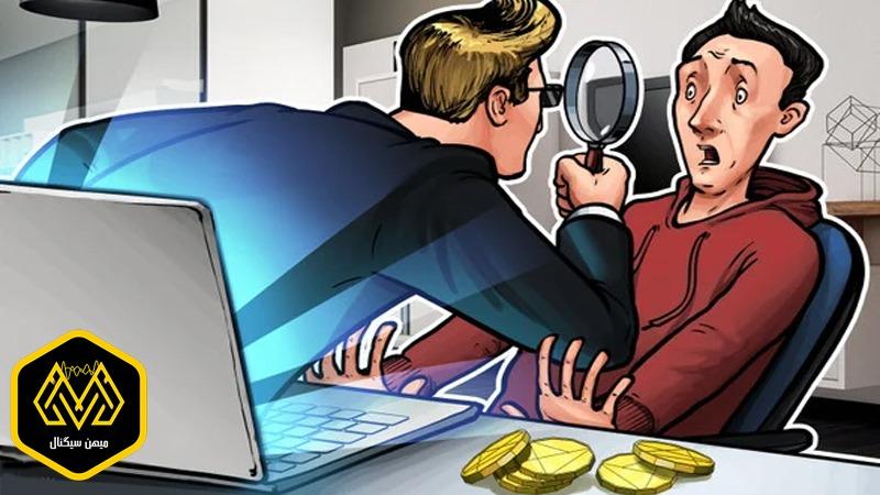 جاسوسی وسیع اینترنتی در سایت های رمزارز