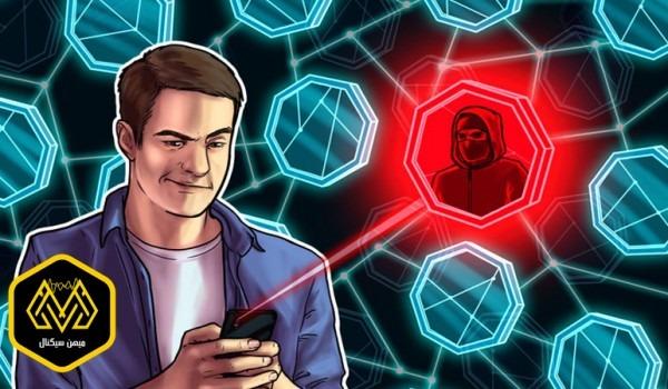 راه اندازی کمپین فیشینگ کووید 19 توسط هکرهای کره شمالی