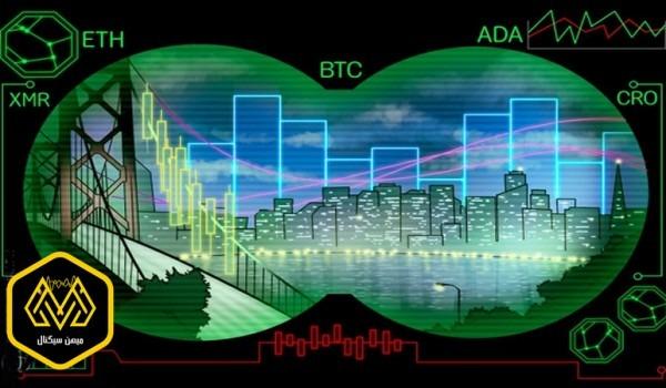 تحلیل ارزهای دیجیتال 6 مرداد 99