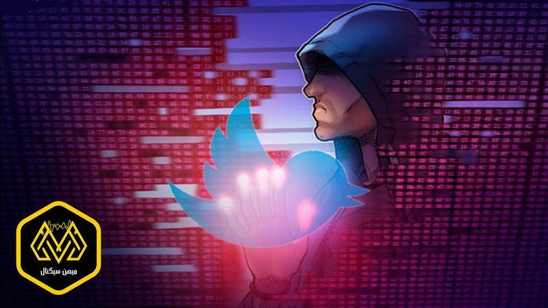 کالبدشکافی هک توئیتر: اطلاع کوین بیس و بایننس از هویت هکر