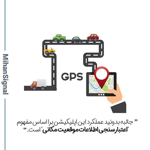 این یعنی با استفاده از اطلاعات جی پی اس گوشیتون شما میتونید ارز دیجیتال دریافت کنید.