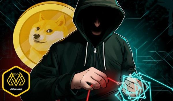 استفاده هکرها از داج کوین برای بدافزار