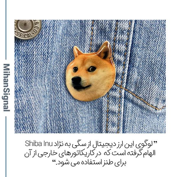 از عکس این شگ در meme های خارجی برا ساخت طنز های موقعیت استفاده می شود.