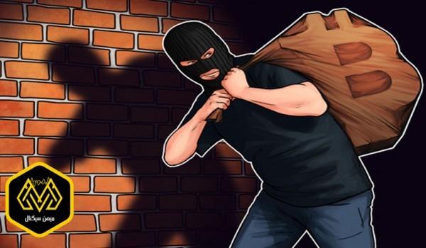 رکورد افزایش کلاهبرداری های ارز دیجیتال با 24 میلیون دلار سرقت