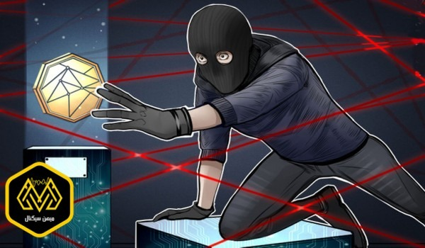 سرقت بیش از 1.3 میلیون دلار از یک پلتفرم معاملاتی اروپایی