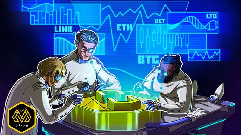 تحلیل ارزهای دیجیتال 13 مرداد 99