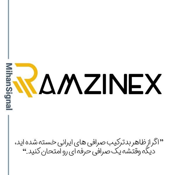 رمزینکس دارای مقالات آموزشی بسیار با کیفیتی است که ارزش مطالعه دارد.