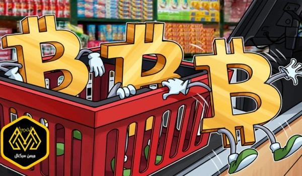 یکشنبه ها بهترین فرصت خرید بیت کوین در کف قیمت