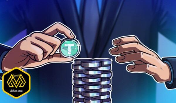 بلومبرگ: سال آینده ارزش بازار تتر از اتریوم پیشی می گیرد