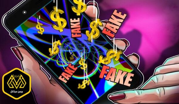 کلاهبرداری با یک اپ جعلی Uniswap در گوگل پلی استور