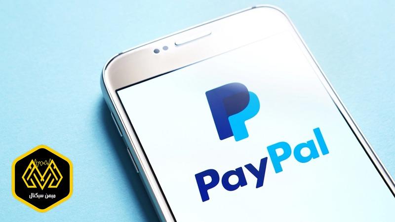 افتتاح خدمات ارز دیجیتال پی پل به میلیون ها مشتری آمریکایی