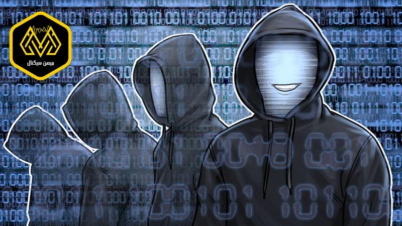بازیابی 84 درصد از سرمایه های سرقت شده در هک 280 میلیون دلاری صرافی کوکوین