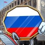 روسیه بیت کوین را به عنوان دارایی به رسمیت می شناسد