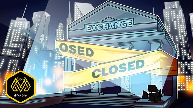 بسته شدن بایننس کره به علت حجم پایین معاملات