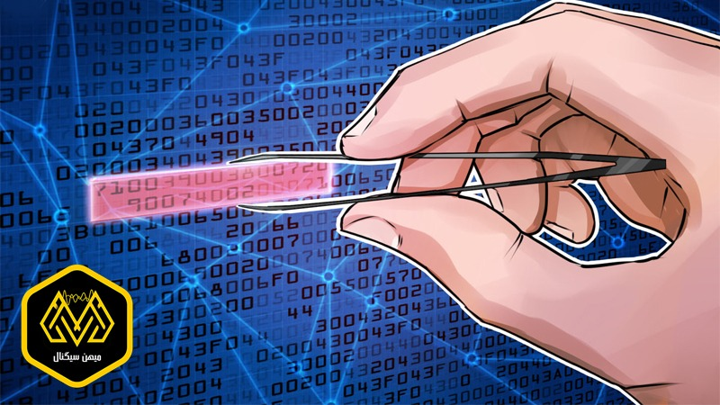 حمله به پروتکل کاور، افت 97 درصدی قیمت