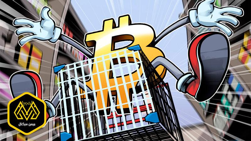 افزایش حجم معاملات با افزایش قیمت بیت کوین تا سقف تاریخی جدید