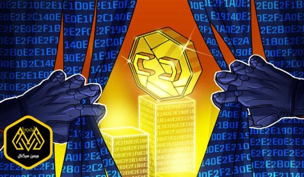 هک صرافی بزرگ اکسمو، توقف درخواست های تسویه
