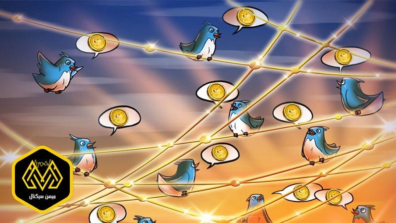 افزایش 1800 درصدی توئیت های دوج و پیشی گرفتن آن از بیت کوین