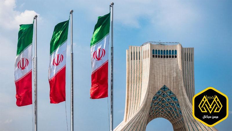 تعطیلی 1620 فارم ماینینگ در ایران