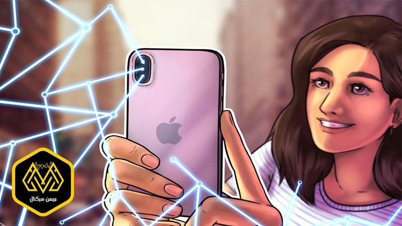 آپدیت سیستم عامل اپل به منظور رفع مشکل امنیتی کیف پولهای ارز دیجیتال