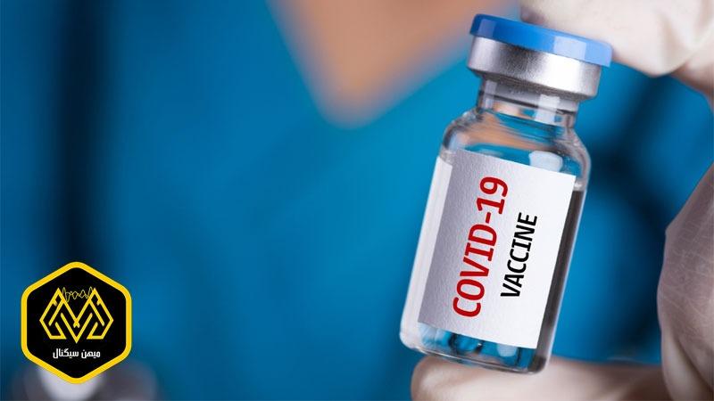 هشدار درباره خرید واکسن کووید 19 در ازای بیت کوین