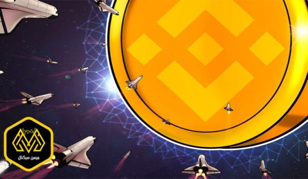 بایننس کوین سومین ارز دیجیتال برتر با رشد 300 درصدی قیمت
