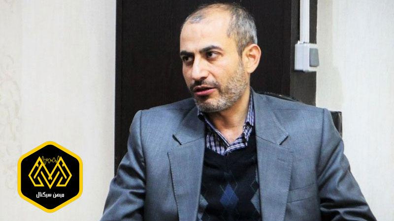 مجتبی توانگر رئیس کمیته اقتصاد دیجیتال مجلس