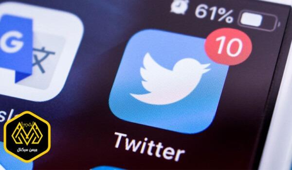 پرواز سهام توئیتر بلافاصله پس از اعلام احتمال اضافه کردن بیت کوین