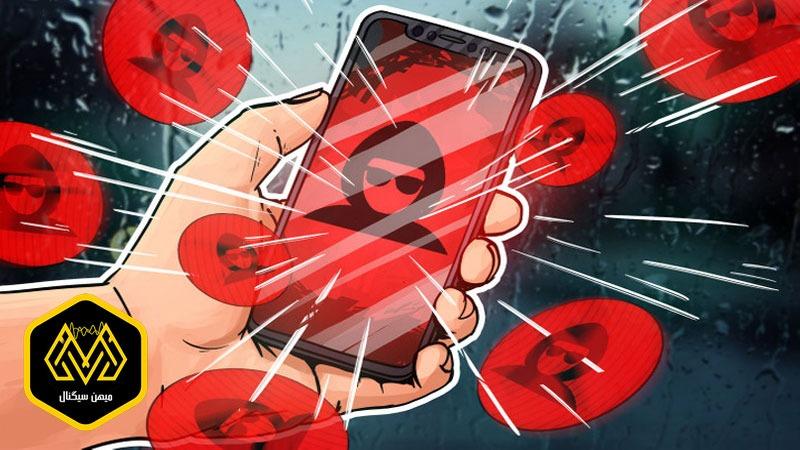 کلاهبرداری از کاربران اپل با نرم افزار جعلی کیف پول ترزور